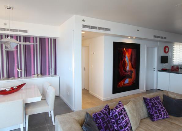 הדירה הסגולה