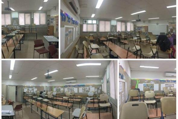 לפני:ככה נראו הכיתות.