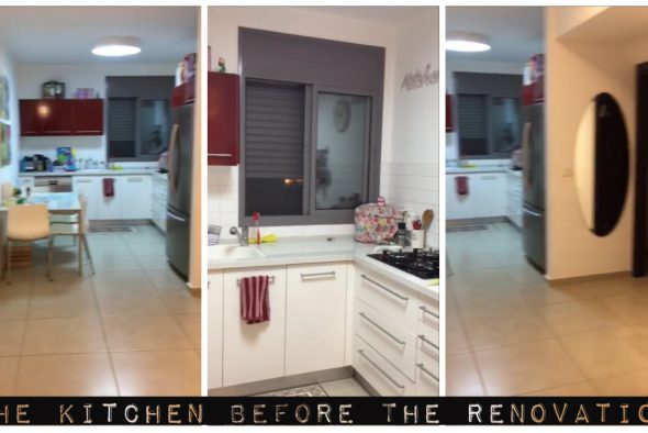 The kitchen before the renovation