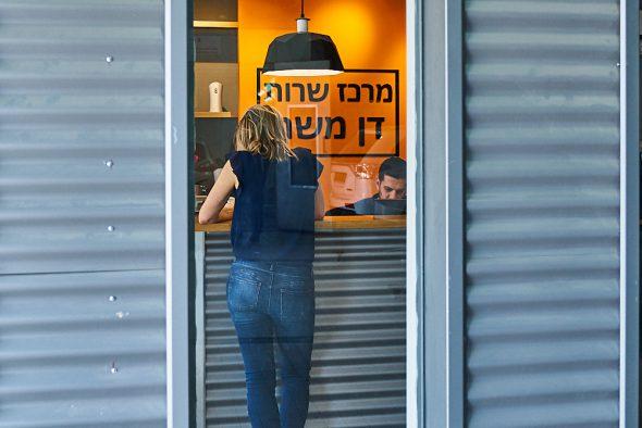 Hilit Bobrovich - Jerusalem - Sholomo Six.cosessiondb 18