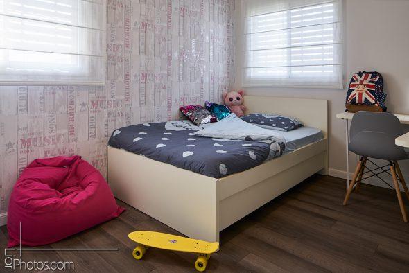 חדר ילדה.
