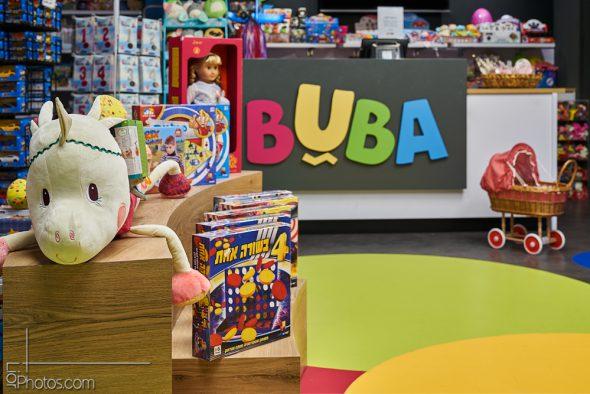Hilit Bobrovich - Buba Toy Store 12