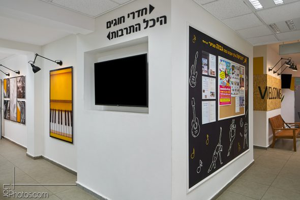 Hilit Bobrovich - Ramla Community Center21
